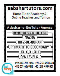 home tutor in karachi, online tuition for quran, tutor academy, home teachers, virtual tuition, naazra, tajweed, learn quran online