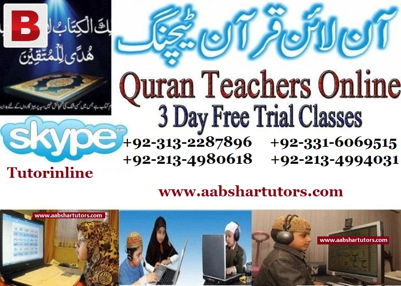 online quran teaching tutoring academy in karachi, lahore, pakistan, learn quran online, home tutor for quran, ustaani, qaari sahab