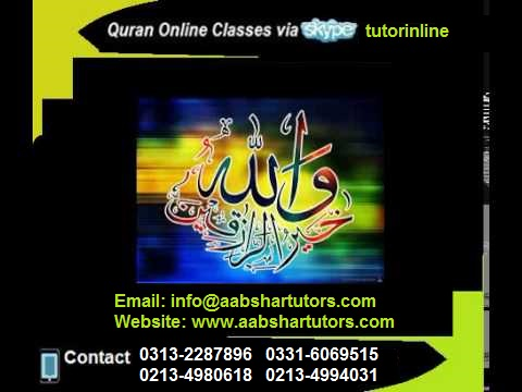 quran home tutor, arabic teacher, karachi, online tutoring, virtual tuition, lahore, pakistani tutors