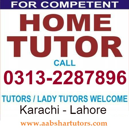 aabshartutors.com home tutor in karachi